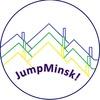 Прыгающий Минск