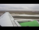 Взлет в VOG A-320 S7