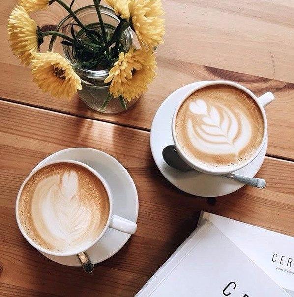 Всем прибыльных выходных ... и кофеек!