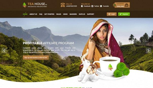 Tea-house — краткосрочные инвестиции в чайный бизнес от 2.5% в сутки.