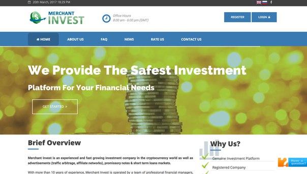 Merchant Invest — качественный средник с фиксированной ставкой 3% ежед