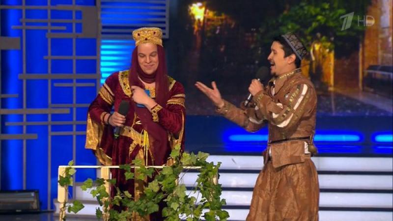 КВН 2015 Азия MIX - Ромео и Джульетта (Спектакль) ХИТ - КВН 29.05.2015 Третья 1-4 финала