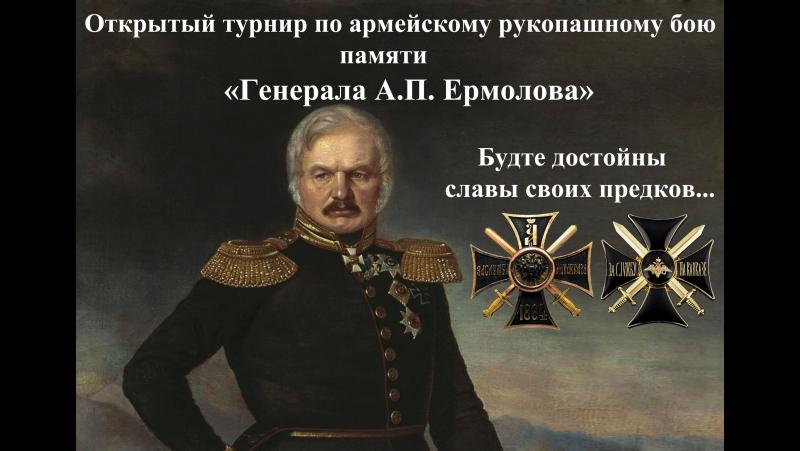 Терское Казачество - По следам генерала Ермолова_1