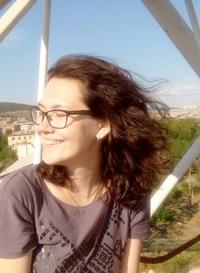 Анна Хамидуллина
