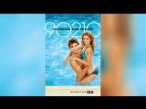 Беверли-Хиллз 90210 Новое поколение 2008