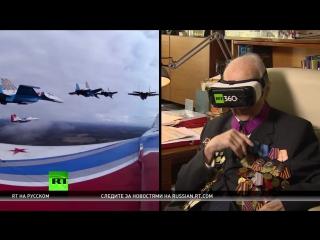 Ветеран Великой Отечественной войны примерил VR-Очки