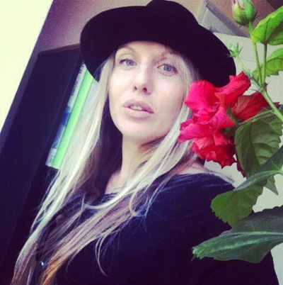 Карина Григораш