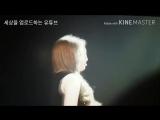 [170121 I.O.I TIMESLIP CONCERT DAY 2] West Sky 아이오아이 타임슬립 콘서트 중콘 서쪽하늘