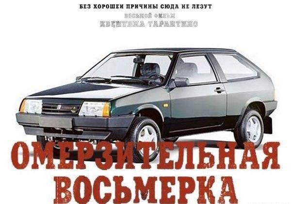 Фото №456239368 со страницы Николая Кропачева