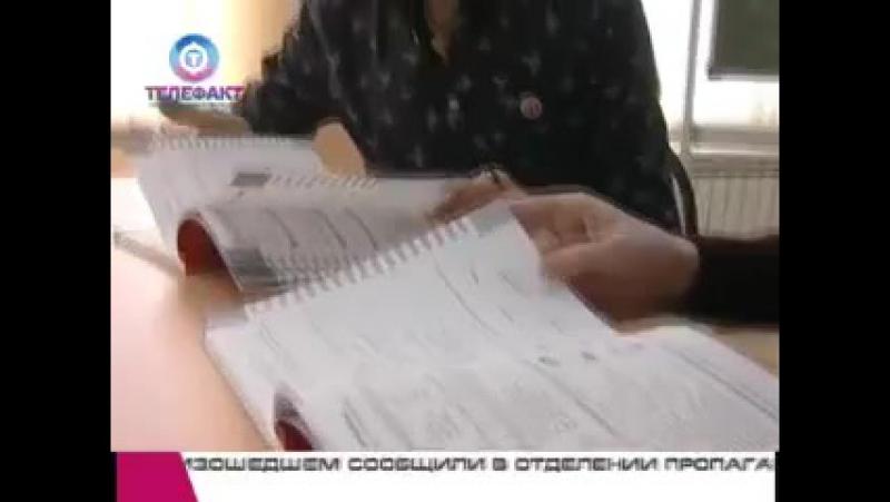 ТФ Испанский препод в ЧелГУ Шергунова