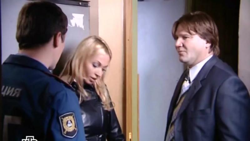 Глухарь 1 сезон 34 серия
