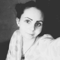 Юлия Абдулаева
