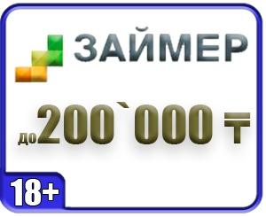 займы онлайн на карту быстро по номеру карточки беларусь
