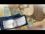 Наруто 2 сезон эндинг 40  Naruto Shippuuden Ending 40  Наруто Ураганные Хроники