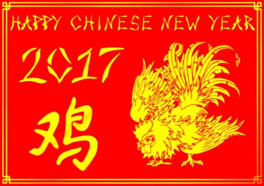 С Новым Китайским Новым Годом от бохо-дизайнера и кукольника Любови Фартушной