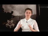 АТВ БЕРЕЗОВО Стихи о войне Облака Автор Вадим Егоров, читает Дарья Комелина