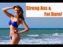 7 дней ЭФФЕКТИВНОЕ ЖИРОСЖИГАНИЕ с ПРОКАЧКОЙ БЕДЕР/ Strong Ass Fat Burn (KatyaENERGY)