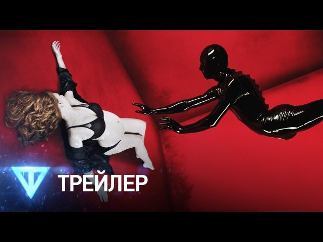Американская история ужасов American Horror Story Русский трейлер 1 сезон