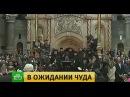 Реставраторы храма Гроба Господня рассказали о необъяснимых явлениях