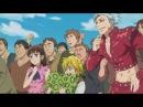 Прикол по аниме семь смертных грехов 9