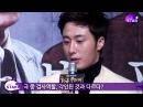 [TheSTAR] '황금무지개' 정일우, 연하녀 유이가 상대방이라 방긋방긋