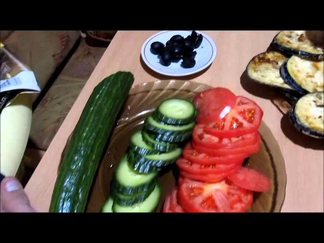 Хвост павлина - красивый салат и закуска из баклажан
