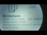 Lenovo A536  железный метод восстановления DATA+ DATA -