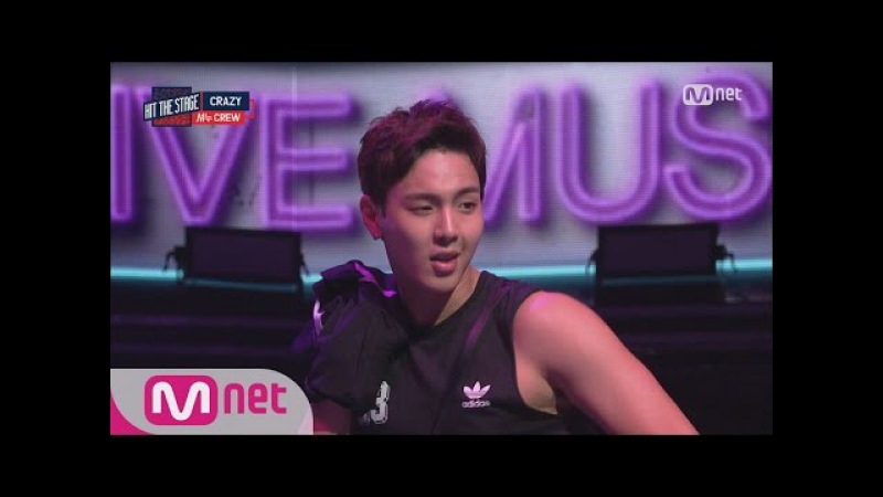 Hit The Stage 섹시가이 셔누의 ′강렬한 밤′ 160907 EP.7