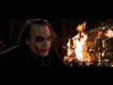 Джокер Сжигает Деньги | Темный Рыцарь (2008)