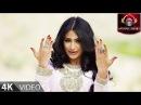 Sameera Nasiry - Baghe Dilat (Qarsak) OFFICIAL VIDEO