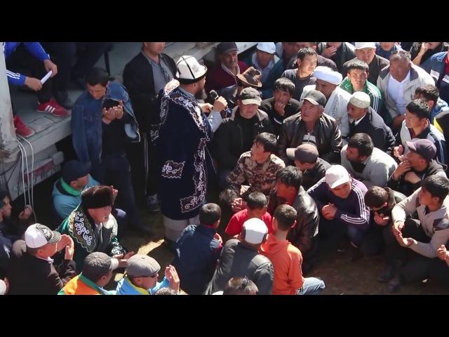 Көк-Бөрү жөнүндө Кыргыз Республикасынын Азирети муфтий Максат ажы Токтомушев