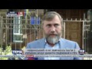 Новинский о допросе в ГПУ: Мне нечего бояться, обвинения против меня не выдвинуты