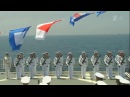 Андреевский флаг сегодня подняли над Средиземным морем. Новости. Первый канал