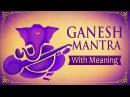 Ganesh Mantra - Om Gan Ganpataye Namo Namah | Suresh Wadkar