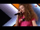 Алина Ляшук - Boyfriend ( Justin Bieber cover) Третий кастинг Х-фактор-7 (10.09.2016)