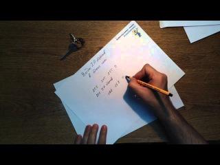 Урок 2 Типы IP адресов