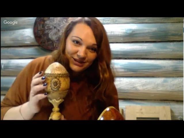 МК Пасхальное яйцо Наталья Каримова