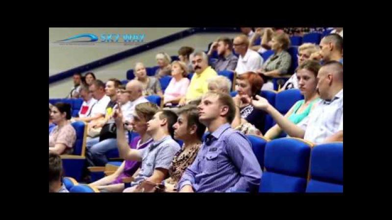 SkyWay Invest Group Дорога в небо Чудо машина SkyWay