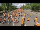 5000 метров с Intersport и Сайтом города от компании AeroBalakovo