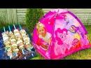 Пикник с палаткой МЛП и Кукла Беби Борн Как МАМА Май Литл Пони и Настюшик Baby Born outd...