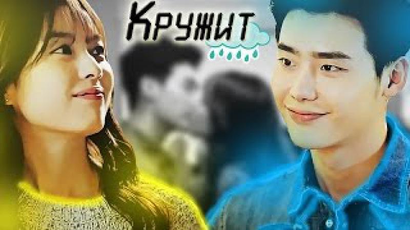 Kang Chul Yeon Joo ❖ Кружит