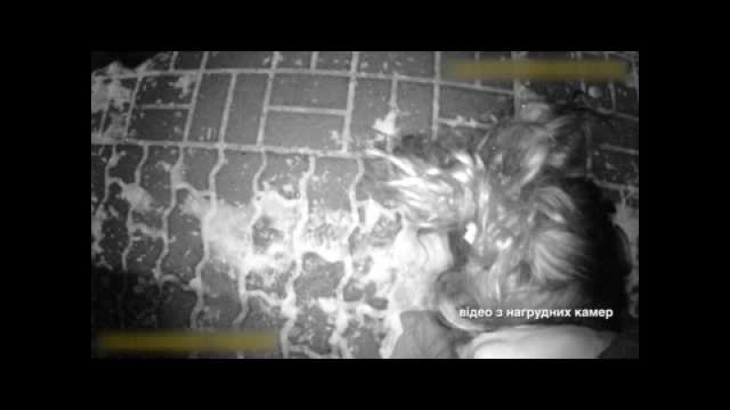 В Івано Франківську п'яна жінка роздяглася догола та розірвала паспорт