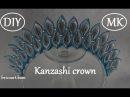 Christmas DIY/Kanzashi rim/Crown/MK/bricoart.kam