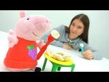 Детское видео. СВИНКА ПЕППА новая серия! Peppa Pig, Катя и пельмени Play-Doh.  РЕЦЕПТЫ и #П ...