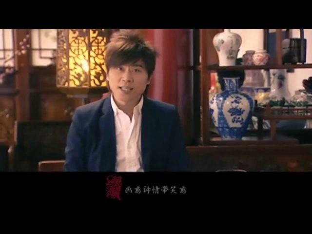 Beijing huan ying ni w pinyin (Beijing Welcomes You) 北京欢迎你 北京歡迎你 HD MV