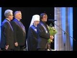 Ответное слово Юрия Башмета на церемонии вручения премии