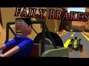 Машина без тормозов мультик игра все серии faily brakes, смотреть мультики про машинк ...