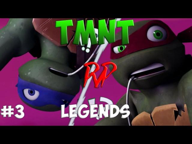 Черепашки-Ниндзя Легенды ТУРНИР 3 (TMNT Legends PVP IOS Gameplay 2016)