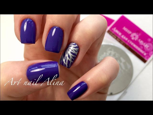Стемпинг на Гель-Лак! Маникюр в Темном Цвете! stamping nail art