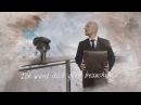 Unheilig Ich würd dich gern besuchen Lyric Video
